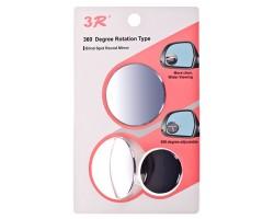 Зеркало мертвая зона 3R-058 d 52mm (3R-058) 3R