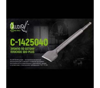 Зубило по бетону плоское SDS-plus 14x250х40мм (С-1425040) ALLOID