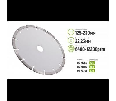 Диск алмазный отрезной сегментный 180 мм (DS-7180S) ALLOID