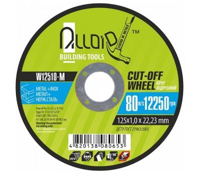 Круг отрезной по металлу Alloid 41 14А 125*1,0*22,23мм (W12510-M)