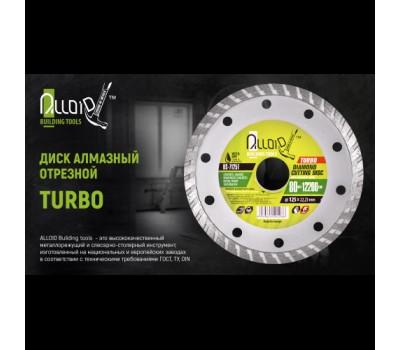 Диск алмазный отрезной Turbo 125 мм (DS-7125T) ALLOID