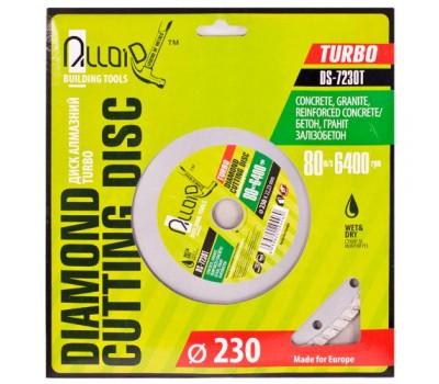 Диск алмазный отрезной Turbo 230 мм (DS-7230T) ALLOID