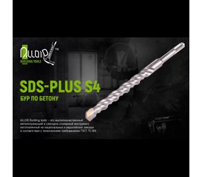 Бур по бетону SDS-plus S4 16x260мм в тубе (FH-16260) ALLOID