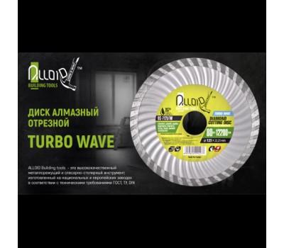 Диск алмазный отрезной Turbo Wave 125 мм (DS-7125TW) ALLOID
