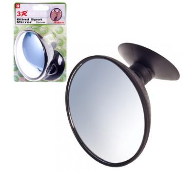 """Зеркало """"мертвая зона"""" 3R-098 d 98mm"""