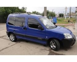Рейлинги Citroen Berlingo/Peugeot Partner 1996-2008/Qashqai /Хром /Abs/крепление клей DDTS (DDCNR65)