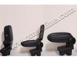 Подлокотник Citroen C-Elysee/Peugeot 301 2012- /черный/ AVTM (5715603)