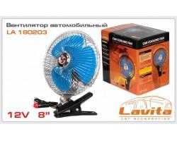 12V вентилятор автомобильный диаметр 20см, решетка металл