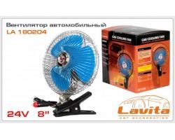 Вентилятор автомобильный LAVITA D=20см металл 24В (LA 180204)