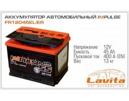 Аккумуляторная батарея LAVITA IMPULSE 12V 45AH 400A B13 L[+] 207*175*190 (LA FR12045EL)