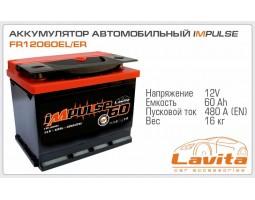 Аккумуляторная батарея LAVITA IMPULSE 12V 60AH 480A B13 L[+] 241*175*190 (LA FR12060EL)