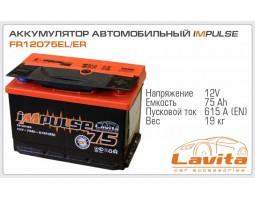 Аккумуляторная батарея LAVITA IMPULSE 12V 75AH 615A B13 L[+] 278*175*190 (LA FR12075EL)