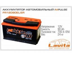 Аккумуляторная батарея LAVITA IMPULSE 12V 90AH 700A B13 L[+] 352*175*190 (LA FR12090EL)