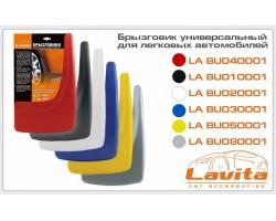 Брызговик LAVITA Mazda 3 задний черный 2шт/компл. (LA BMZ010003)