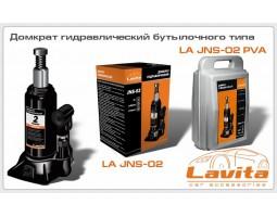 Домкрат гидравлический LAVITA 02т 148-278 мм упаковка - картон (LA JNS-02)