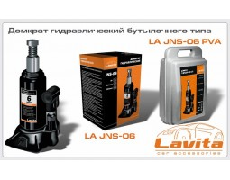 Домкрат гидравлический LAVITA 06т 200-385 мм упаковка - картон (LA JNS-06)