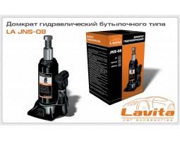 Домкрат гидравлический LAVITA 08т 200-385 мм упаковка - картон (LA JNS-08)