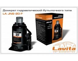 Домкрат гидравлический LAVITA 20т 190-350 мм упаковка - картон (LA JNS-20F)
