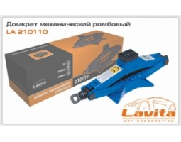 Домкрат механический LAVITA 1т 110-330 мм упаковка - картон (LA 210110)