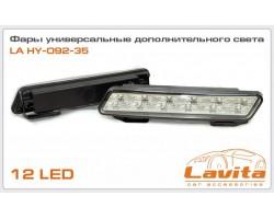 Фара дневного света LAVITA LED 12, 170х30мм, эл. проводка, комплект 2шт (LA HY-092-35)