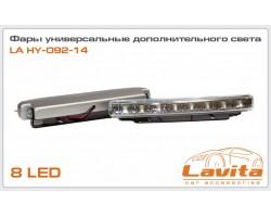 Фара дневного света LAVITA LED, 155х20мм, эл. проводка, комплект 2шт (LA HY-092-14)