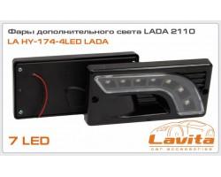 Фара дневного света в бампер LAVITA LED, хром, Lada 2110 комплект 2шт (LA HY-174-3LED Lada)