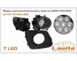 Фара дневного света в бампер LAVITA LED, Lada Kalina, комплект 2шт (LA HY-314A LED)