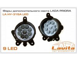 Фара дневного света в бампер LAVITA LED, Lada Priora, комплект 2шт (LA HY-315A LED)