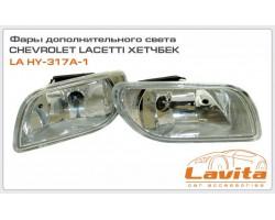 Фара противотуманная LAVITA Chevrolet Lacetti хэтчбек, комплект 2шт (LA HY-317A-1)