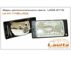 Фара противотуманная LAVITA Lada 2110, прозрачные, рамка черная, комплект 2шт (LA HY-174B Lada)