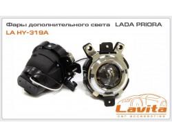 Фара противотуманная LAVITA линза, Lada Priora, комплект 2шт (LA HY-319A)