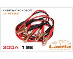 Кабель пусковой LAVITA 300A 3 м. (LA 193300)