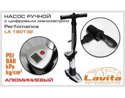Насос LAVITA ручной алюминиевый с электронным манометром, 38x500 (LA 190132)