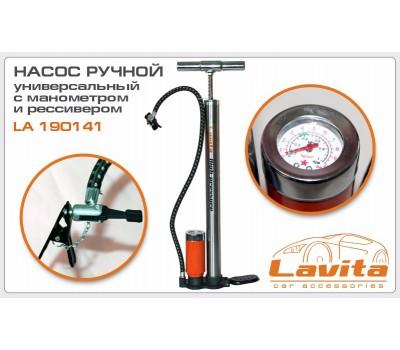 Насос LAVITA ручной с ресивером и манометром, 38x500 (LA 190141)