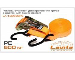 Ремень стяжной LAVITA 0.5 тонн, 5м.*25мм. (LA 132506PE)