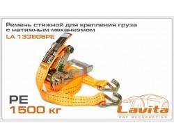 Ремень стяжной LAVITA 1.3 тонн, 6м.*38мм. (LA 133806PE)