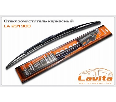 Стеклоочиститель LAVITA 300мм к-т 2шт. (LA 231300)