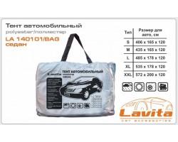 Тент автомобильный LAVITA полиэстер 435х165х120 (LA 140101M/BAG)