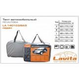 Тент автомобильный LAVITA с подкладкой, PEVA 535х178х120 (LA 140103XL/BAG)