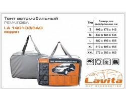 Тент автомобильный LAVITA с подкладкой, PEVA 435х165х120 (LA 140103M/BAG)