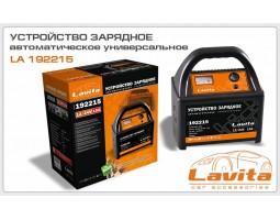 Устройство зарядное LAVITA 12V-24V 15A (LA 192215)