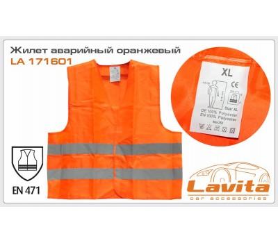 Жилет аварийный LAVITA, оранжевый (LA 171601)