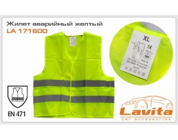 Жилет аварийный LAVITA, желтый (LA 171600)