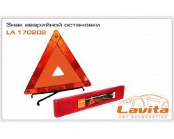 Знак аварийной остановки LAVITA (пластиковая уп.) (LA 170202)