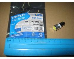 Лампа LED габарит, посветка панели приборов (повышенной мощности) T8-03 BA9S 24 Volt Tempest (tmp-31T8-24V)