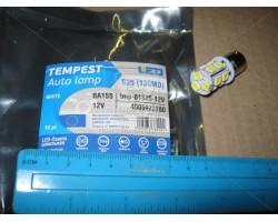 Лампа LED указателей поворотов и стоп-сигналов (12SMD) BA15S 12V WHITETempest (tmp-01S25-12V)