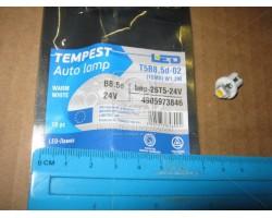 Лампа LED панель приборов, подсветкa кнопок T5B8,5d-02 (1SMD) W1.2W B8.5d тепло белая 24VTempest (tmp-26T5-24V)