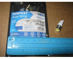 Лампа LED габарит и панель приборов T10-1LED 24V High Power Led WHITE Tempest (tmp-02T10-24V)