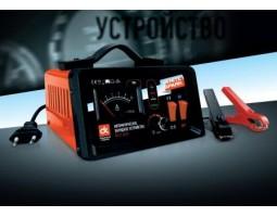 Зарядное устройство 10Amp 6/12V аналоговый индикатор