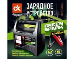 Зарядное устройство, 6Amp 12V, аналоговый индикатор зарядки,